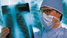 Трима от Бургаско починаха от туберкулоза, новорегистрираните случаи са четири