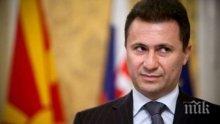 Тирана потвърди, че Груевски е избягал през Албания</p><p>