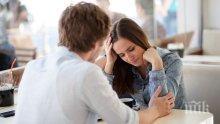 Петте най-абсурдни причини за развод в света