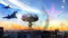 ЗЛОВЕЩО: Предсказанията на пророците за Третата световна, за които едва ли знаете