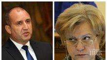 ИЗВЪНРЕДНО В ПИК TV: Бюджетната комисия отхвърли ветото на президента върху данъка за старите коли (ОБНОВЕНА)