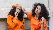 НЕ ГИ Е СРАМ: Близначките Алекс и Влади заголиха дупета на участие (СНИМКИ)