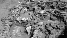 Археолози откриха древни светилища на развита цивилизация в Чили