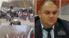ИЗВЪНРЕДНО: Криминално проявен оглавява протестите и в Сандански - има дълго досие за измами