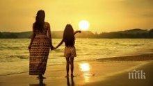 ВНИМАНИЕ, МЪЖЕ! Дъщерите наследяват сексуалните навици на майките си