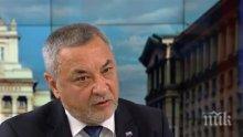 МЪЛНИЯ В ПИК: Валери Симеонов е подал оставка (ОБНОВЕНА)