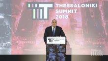 ПЪРВО В ПИК: Борисов с важна реч в Солун. Ето какво каза премиерът на Третата среща на върха (СНИМКИ)