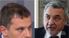 ИЗВЪНРЕДНО В ПИК: Нов разкол при Патриотите - депутат на Каракачанов се разграничи от НФСБ
