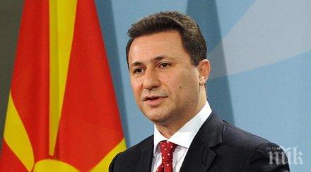 МЕРКИ: Резнаха депутатската заплата на беглеца Никола Груевски