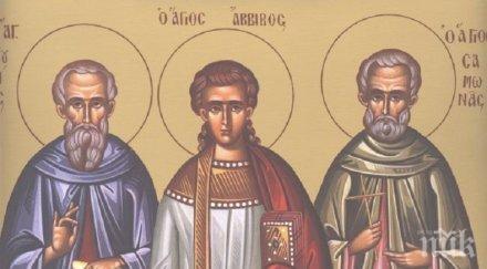 СИЛНА ВЯРА: Мъчили жестоко Гурий, Самон и Авив, за да се поклонят на идолите