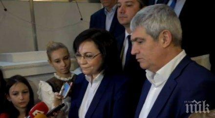 ПЪРВО В ПИК TV: БСП и КНСБ обсъдиха Бюджет 2019 в парламента (ОБНОВЕНА)