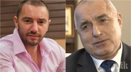 Хекимян се провали – интервюто с Борисов съсипано с втръснали опорки в тотално безвремие