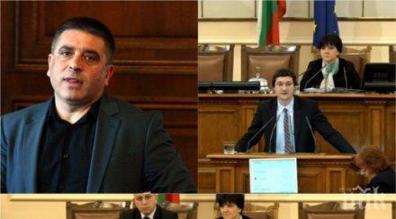 ПЪРВО В ПИК TV: ГЕРБ върти БСП на шиш в парламента (ОБНОВЕНА)