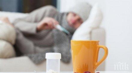 Немски учени алармират: Прахчетата против грип са отрова в пакетче!