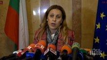 ИЗВЪНРЕДНО В ПИК TV: Новият вицепремиер Марияна Николова с първи думи след избирането й - ето какви ще са приоритетите й (ОБНОВЕНА)