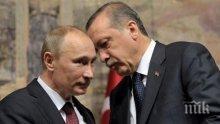 """Путин: """"Турски поток"""" ще стане важен фактор за европейската енергийна сигурност"""