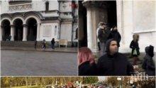 """МЪЛНИЯ В ПИК: Пълен провал на """"протеста"""" - стотина """"миекащи"""" и агитки правят бунт срещу Борисов, незаконно блокираха """"Орлов мост"""" (ОБНОВЕНА/СНИМКИ)"""