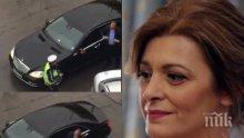 ПЪРВО В ПИК: Това ли е лимузината на Деси Радева? Катаджия глобява колата на НСО за шофиране в насрещното (ВИДЕО/СНИМКИ)