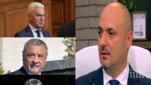 ЗАД ЗАВЕСАТА: Депутат от ВМРО с горещи разкрития за срещата Симеонов, Каракачанов и Сидеров