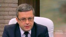 ПЪРВО В ПИК TV: Тома Биков удари БСП: Фалирахте държавата, вашият президент щеше да купи незаконно военни самолети за милиони - гледайте на ЖИВО