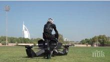 Дубайски полицаи ще патрулират на летящи мотори (ВИДЕО)