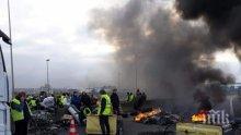 БЪЛГАРКА ПРЕМИНА ПРЕЗ АДА! Протестиращи французи едва не я запалиха жива (ВИДЕО)