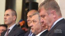 ТЕЖКИЯТ ЖРЕБИЙ НА БОРИСОВ: Да докаже, че ДПС не му извиват ръцете. Ключов знак - оставката на Каракачанов