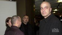 Г-н премиер, не отивате в парламента, но ходите при Слави?! ГЕРБ стои ли зад Марияна Николова?