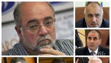 АНАЛИЗАТОРИ ПО ГОРЕЩИТЕ ТЕМИ: Добър ли е изборът на Марияна Николова за вицепремиер и ще изтрае ли Симеонов да е подчинен на Волен Сидеров в парламента