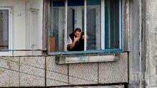 ШАШ! Мъж изхвърли любовницата си от 10-ия етаж, тя се покатери обратно