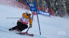 Жирардели и Ортлиб откриват ски сезона в Банско