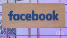 Баща продаде щерка си във Фейсбук