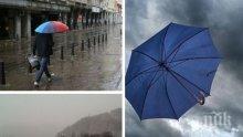ОПАСНО ВРЕМЕ: Идва много дъжд, в северозападните райони - сняг. Жълт код за поледици в осем области  (КАРТА)