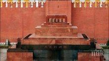ШАШ: Слагат гумен Ленин в мавзолея