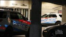 Един ранен при стрелба в болница в Канада