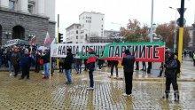 """""""НародА срещу партиите"""". Добре дошли в монархофашизма!"""