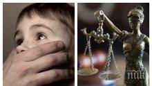 БРУТАЛНО: Разследват педофил за посегателства на над 300 момчета