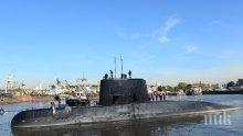 Откриха останките на изчезналата аржентинска подводница