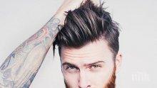 ПРОУЧВАНЕ: Мъжете с брада са по-надеждни за връзка