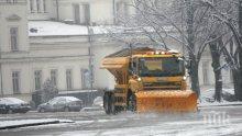 АЛАРМА: Жълт код за дъжд и снеговалежи е обявен за цялата страна утре