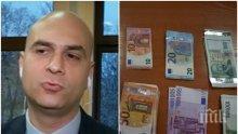 ГОРЕЩА ТЕМА: Спецпрокуратурата разкри подробности за хилядарките в сейфа на главния секретар на ДАБЧ