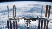 Международната космическа станция навършва 20 години