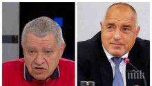 ПРАВО В ДЕСЕТКАТА: Проф. Константинов с убийствен коментар - защо Борисов няма да подаде оставка въпреки тройния натиск