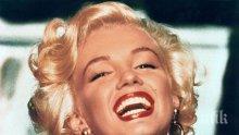 Златният глобус на Мерилин Монро беше продаден на търг за 250 бона