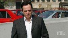 Бившия директор на Управлението за сигурност и контраразузнаване на Македония е задържан  за масово незаконно подслушване