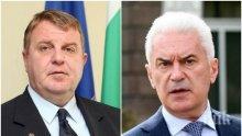 САМО В ПИК: Каракачанов проговори пред медията ни за исканата оставка - ще изпълни ли вицепремиерът желанието на Сидеров