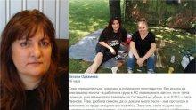 СКАНДАЛЪТ НЕ СТИХВА: Майка на дете с увреждания и организатор на протеста скочи на Вера Иванова и останалите пет на палатковия лагер - ето истината (СНИМКИ)