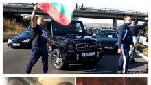 БЕСОВЕ: Революцията на анцузите работи за Румен Радев и Слави Трифонов. Тоест - за себеподобните си