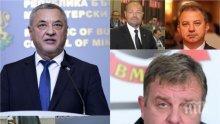 САМО В ПИК: Ето как се размества парламентът след смените при патриотите - Сидеров с по-малко депутати, ако Симеонов бъде сменен от народен избраник