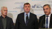 ЖЕГА В МИНИСТЕРСКИ СЪВЕТ: Решават кой да замести Валери Симеонов - извикаха трима претенденти